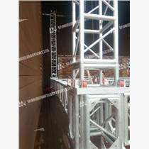 鋁合金鋁板桁架 鋁板桁架 燈光架 龍門架