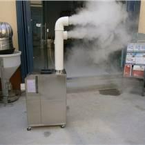 家禽批发市场喷雾消毒机