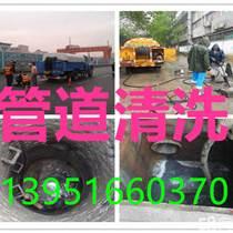 南京清理化糞池 高壓清洗污水管道 南京專業清理淤泥