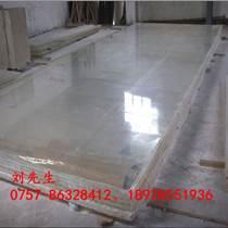高透明亞克力板/塑料板材/亞克力板/有機玻璃板