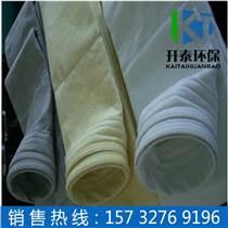 黔江炭黑廠除塵布袋丨破碎機除塵布袋丨重慶廠家價格