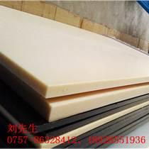 工業耐磨塑料板 防靜電尼龍6板導電尼龍板
