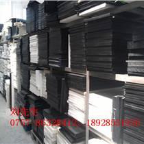 白色聚甲醛板-POM賽鋼棒黑白色工程塑料板
