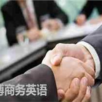 上海英語培訓,黃浦商務外語提高班