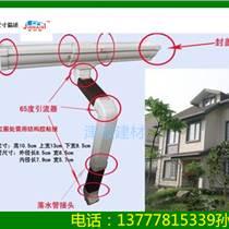 丹東pvc落水水槽供應廠家直銷