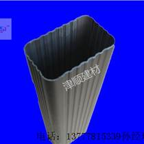 大荔排水方形管