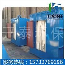 重慶云陽布袋除塵器丨熔化爐脈沖除塵器丨開泰廠家