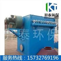 重慶黔江布袋除塵器丨熔化爐脈沖除塵器丨開泰廠家