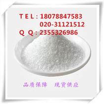 原料 檳榔堿氫溴酸鹽酸鹽【300-08-3】廠家 現貨