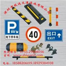 深圳致远交通设施厂家