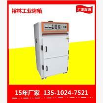 南京数码管烤箱厂家