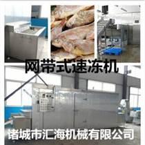 面食速冻机   水产品速冻机   就在汇海