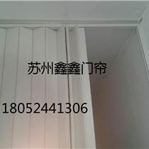 昆山折叠门,pvc折叠门批发厂家