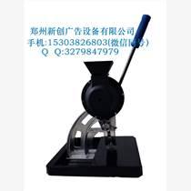 鄭州新創HP-9半自動廣告扣眼機簡單快捷