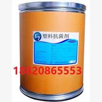 塑料抗菌防霉剂 PE塑料抗菌防霉剂