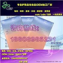 微商項目合作三合一面膜貼牌,三合一面膜OEM廠家