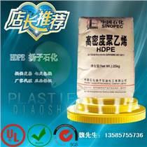 HDPE/HE9601-PH/北欧化工/原厂现货