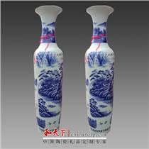 錦繡山河陶瓷大花瓶 青花瓷落地大花瓶 開業喬遷饋贈禮品