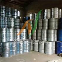丙烯酸甲酯廠家,丙烯酸甲酯價格,山東丙烯酸甲酯