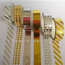 来图定制烫金烫银印刷和纸胶带
