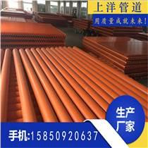 商丘CPVC电力管厂家河南MPP电力管郑州CPVC电力管