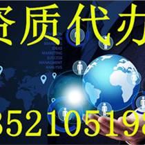 北京順義辦理建筑資質的好處和作用。