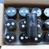 400V 6800uF長壽命鋁電解電容/B43455-S9688-M1
