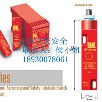 MF-024互鎖開關生產廠家|STI磁感應開關|LHS立宏安全連鎖開關
