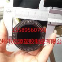 舒蘭市直銷橡膠空壓管,水冷電纜膠管,電爐專用管