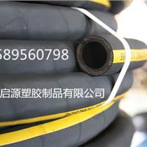 新民市供應啟源牌橡膠空壓管,水冷電纜膠管,風管
