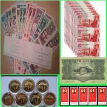 回收T159羊年邮票