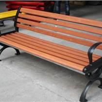 云南公园椅子批发 木塑休闲公园椅子厂家 宙锋科技