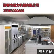 邯郸调味品设备,邯郸调味品设备一站购齐,强力机械