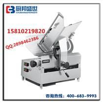 牛羊肉切片切卷机器|全自动冻羊肉切卷机器|北京切肥牛卷的机器