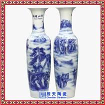 創意擺件花瓶 精美擺件大花瓶 定做梅瓶禮品