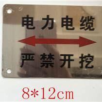PVC標志牌,PVC標志牌規格。。。