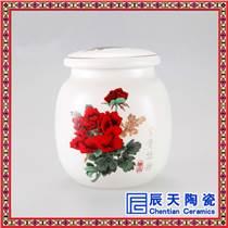 创意茶叶罐 1斤陶瓷罐 圆形陶瓷茶叶罐