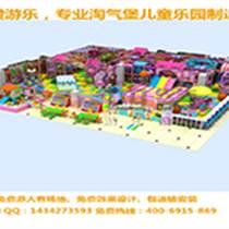 淘氣堡室內兒童樂園游樂設備 百萬球池游樂場 淘氣堡主題親子樂園