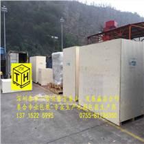 廣東東莞重型機械設備木箱包裝精密儀器木箱包裝提供送貨上門服務