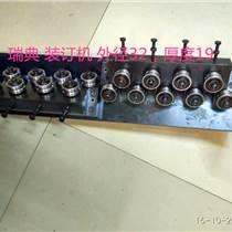 銅絲矯直機不銹鋼絲矯直機校直器