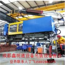 成都工廠搬遷 設備搬運 供應優質服務