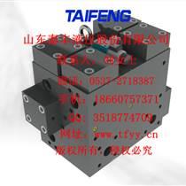 泰豐液壓高低壓切換閥組