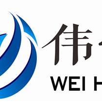 泰安偉恒聚氨酯道路灌縫膠供應廠家直銷