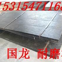 济宁国龙复合型双合金堆焊板8+6供应厂家直销