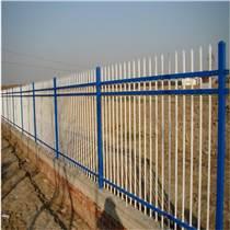 山東供應鐵柵欄鋅鋼庭院圍欄廠家直銷