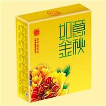 粽子的故事,皇中皇食品,皇中皇粽子价格