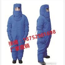 超低溫防護服 液氮防護服 提供CE認證