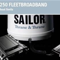 海事衛星寬帶終端FBB250  現貨出售