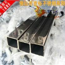 优质不锈钢方管厂家 供应35352.0 机械设备用