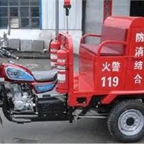三輪消防摩托車-A型 消防摩托車 三輪消防摩托車